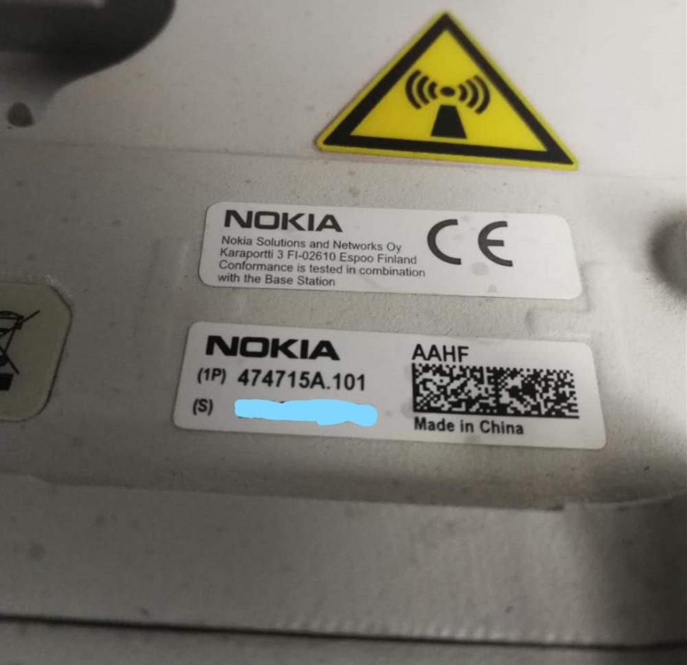 Nokia AAHF 474715A 5G AAU