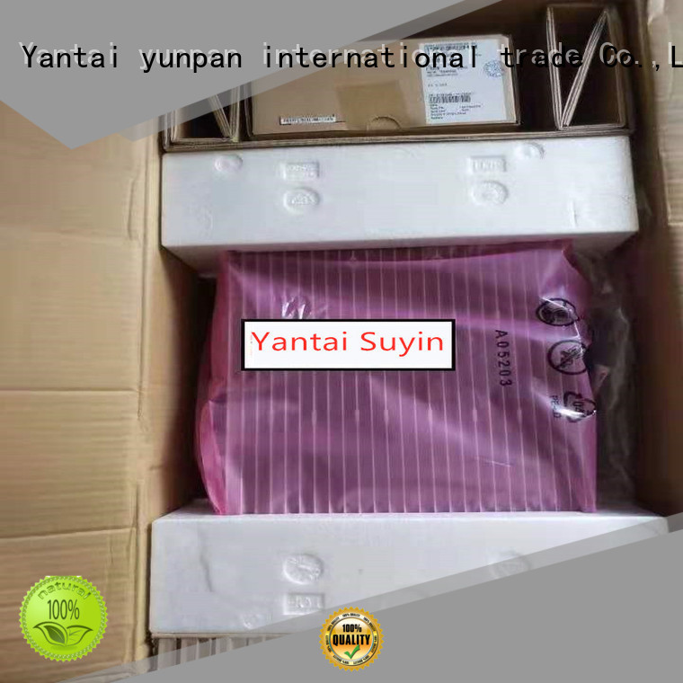 4g lte bts for home YUNPAN