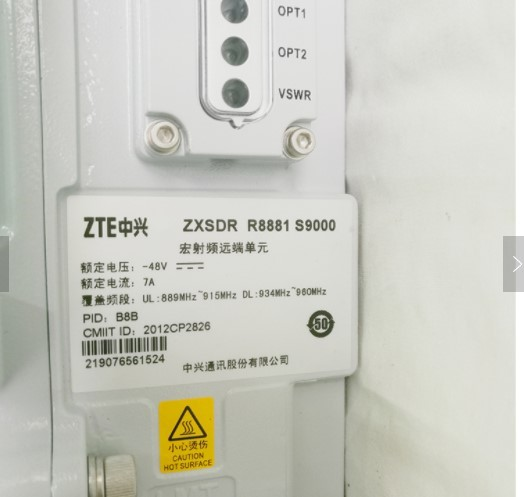 RRU ZXSDR R8881 S9000 R8881 900/1800/2100MHZ