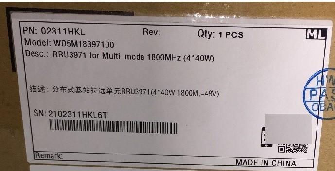 RRU3971-1800M 02311HKL WD5MJRUIG30 WD5M18397100 RRU3971 for Multi-mode 1800MHz (4*40W) 02312HMY WD5M183971CM