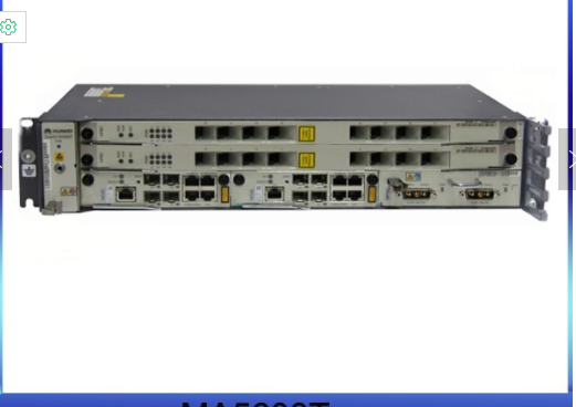 MA5608T GPON OLT Integrated Optical Access Network Device
