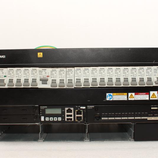 Embedded power supply cabinet 5U