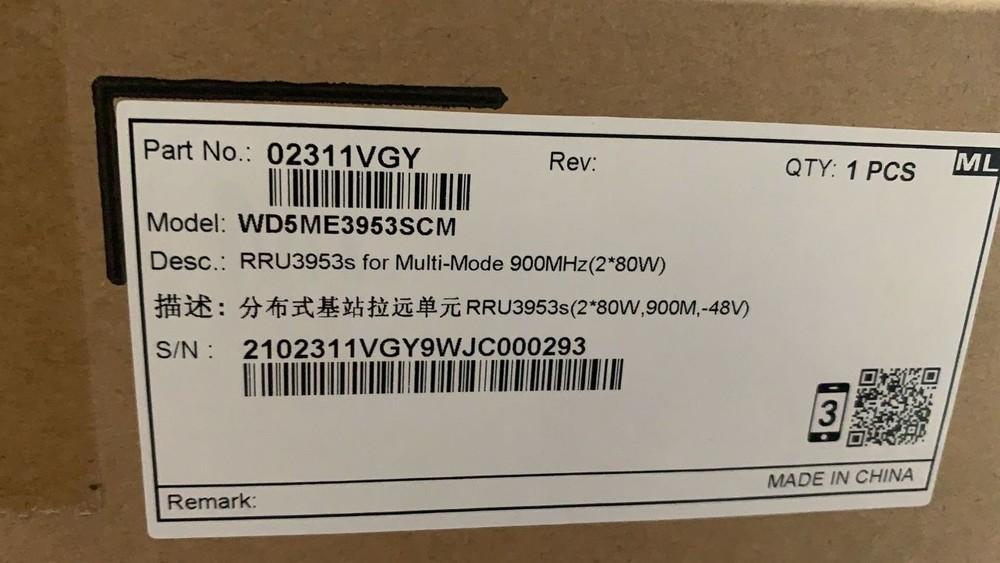 RRU395-900MHZ