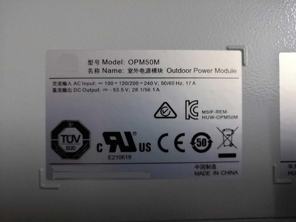 OPM50M Ver.B PAH3000S53 02311VTA ,OPM50M Ver.B( 220 AC/380V DC to -48V DC)Power Module