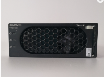 Bench top communication base station power supply unit r4850g6