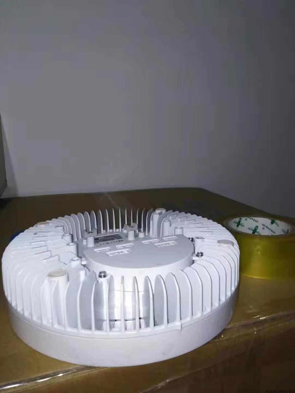 Huawei Lamp site pRRU 5920-5923 for Single-Mode Remote Radio Unit
