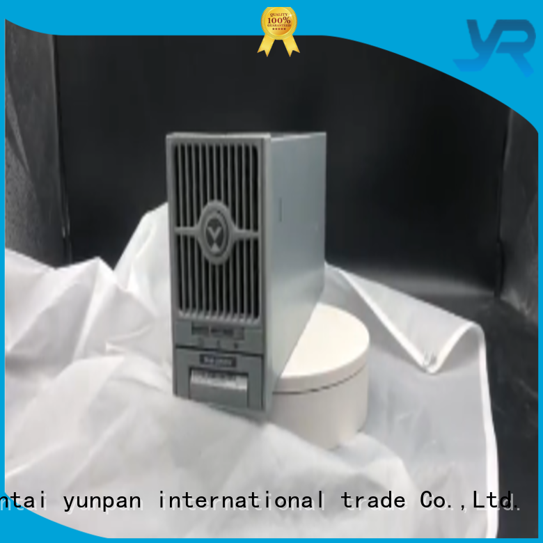 YUNPAN power supply supplier factory price for company