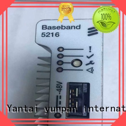 YUNPAN top rated bts power amplifier for home